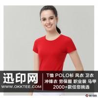 T恤女款奥代尔亲子系列