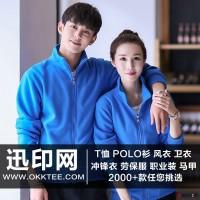 卫衣  韩国羊羔绒纯色立领卫衣
