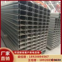 冷弯c型钢 冲孔c型钢 冷弯型钢 建筑专用型材图片