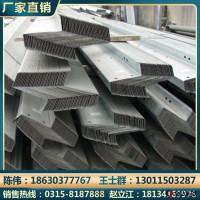 热镀锌z型钢 冲孔z型钢 z型钢价格 建筑专用型材图片