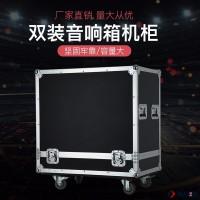 泓亿2018Q7 厂家直销定做12寸 15寸双装音响航空箱舞台灯光喇叭机箱定制铝合金机柜