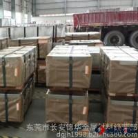 EN10130-99 SPCC钢板钢带卷料分条裁剪厂家直销图片