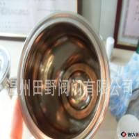 單芯高精度微孔膜過濾器304不銹鋼圖片