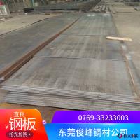 广东江苏河北15MnVR容器板/锅炉用耐热钢板图片