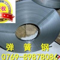 冷轧带钢生产 sup7弹簧钢带 高弹性弹簧钢片图片