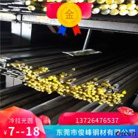 广东Y13圆钢-易切削钢 冷拉光圆-直径10MM图片