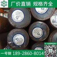 光轴42crmo 广州 35CrMo光轴 结构钢42CrMo合金圆钢图片