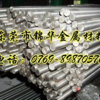 EN3A光亮棒 优质碳素结构钢 零售图片