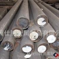 現貨S50C模具鋼材 進口日本S50C優質碳素結構鋼圖片