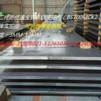 上海宝钢汽车结构钢10150011000室内库现货供应图片