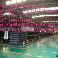 宝钢汽车结构钢BS700MCK2用于吊臂生产图片