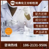 塑胶母料配方材质解析 塑料母料成分分析 知弗塑胶母料配方解密技术