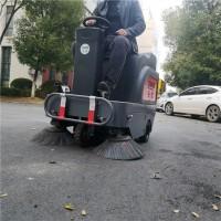 大功率电瓶式扫地车 小型驾驶式扫地机 室内室外通用