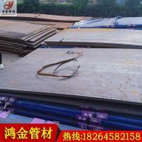 宝钢Q390B钢板 Q390B高强度板现货商