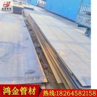 宝钢Q390B钢板 Q390B低合金结构钢供应商
