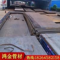 宝钢Q390B中厚板 q390b结构钢板厂家