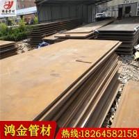 宝钢Q390B低合金高强度结构钢 Q390B钢管