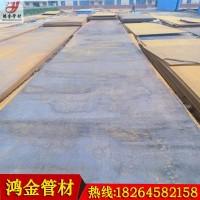 宝钢Q390B薄钢板 Q390B高强度钢板厂家报价