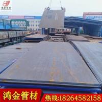 宝钢Q390B中厚板 低合金高强板生产厂家