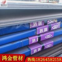 宝钢Q390B高强板 q390b钢板价格 Q390B高强板