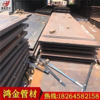 宝钢Q420C钢板 Q420D钢板 Q420E钢板厂家直销