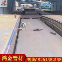 Q390C高强度板 鸿金q390系列钢板生产厂家