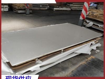 316进口不锈钢板 不锈钢板2507 不锈钢薄板