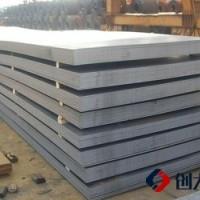 MJSH590R宝钢热轧酸洗汽车结构钢 常年出售 代加工运输等业务图片