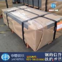 宝钢SAE1045 0.88 可零卖汽车结构钢图片