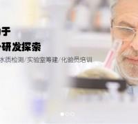 东莞市茶山百立鑫检测技术服务部