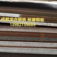 耐候板耐候钢 Q235NH耐候钢板 q345nh耐候板现货