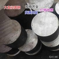 宝钢 38CrMoAl合金钢 38CrMoAl合金结构钢圆棒图片