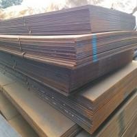 容器板_容器板批发_热轧容器板_钢板容器板