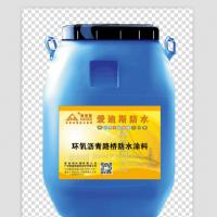 cspa混凝土复合防腐保护剂防腐防水涂料