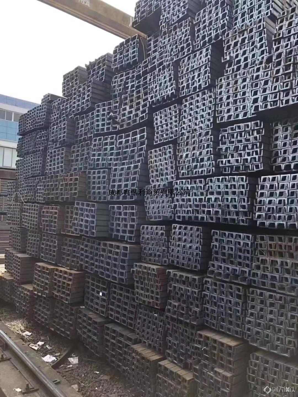 槽钢优质国标Q235B 唐钢 大量现货欢迎咨询