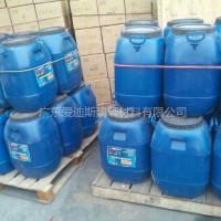 DBS聚合物改性沥青防水涂料图片