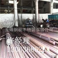宝钢不锈钢圆钢304L材质正宗包化验 正宗国标304L棒材大钢厂图片