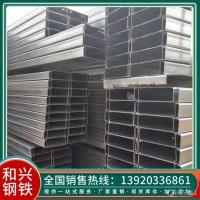 c型钢 防腐c型钢 钢结构C型钢 建筑专用型材