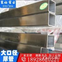 32x32无缝不锈钢矩形管 标准结构用不锈钢矩形管型材图片