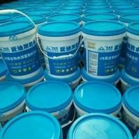 多功能防腐防水涂料