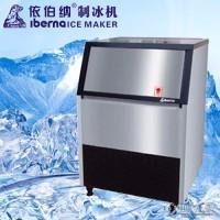 碎冰机/冰沙机、商丘制冰机、ZBJ-80P制冰机