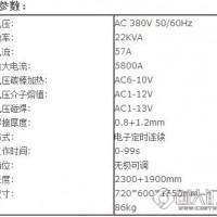FY-9000(A)多功能钣金修复机