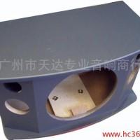 天达CS-450空箱卡包音箱