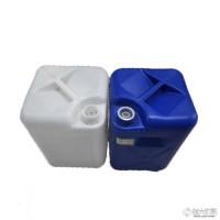 《拍前询价天津塑料制品厂 塑料桶生产厂家 塑料制品周转箱 塑料托盘厂家 塑料方桶厂家 塑料桶生产厂家 批发塑料桶厂家