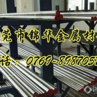 EN1A圆棒 EN1A进口棒材 加性能好 数控车床专用钢材图片