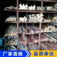 天津 鲁浩,202不锈钢圆钢 厂家直销 304不锈钢圆钢316不锈钢棒图片