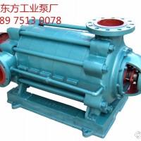 100DF169矿用耐腐蚀不锈钢多级离心泵长沙东方工业泵厂 100DF16-9不锈钢耐腐蚀多级离心泵图片