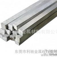 优质 420F不锈钢方棒 420F不锈钢铁六角棒图片