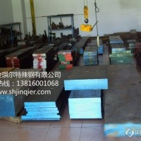 P20模具钢批发价格P20圆钢板材零切规格图片