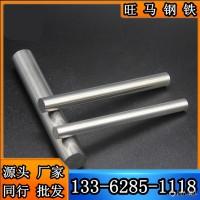 12L14易切削钢 含铅易车铁 热轧圆钢 圆棒 1214冷拉六角钢棒 光圆图片